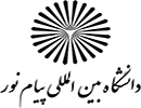 uniPAYAMNOR